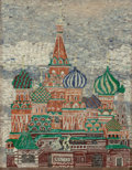 Ceramics & Porcelain, Continental:Modern  (1900 1949)  , A Framed Russian Micromosaic Plaque: Kremlin, 20th century. 9-1/2 inches high x 7-3/8 inches wide (24.1 x 18.7 cm) (...