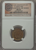 Civil War Merchants, (1861-65) W.K. Lanphear, Cincinnati, OH, Fuld 165CY-44b, R.9, MS62NGC. ...