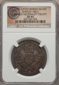Betts Medals, 1780-Dated Treaty of Armed Neutrality, Betts-572, XF45 NGC. ...
