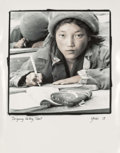 Photographs, Phil Borges (American, b. 1942). Yeshi 13, Drigung Valley,Tibet, 1994. Gelatin silver, masked, bleached, and toned.9-3...