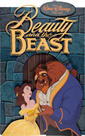 Animation Art:Poster, Beauty and the Beast 3-D Custom Theatrical Opening Display(Walt Disney, 1991)....