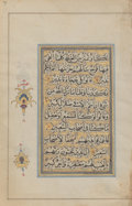Fine Art - Work on Paper:Drawing, Arabic School (Late 18th Century). Manuscript. Ink on vellumwith illumination. 6-3/4 x 4-1/4 inches (17.1 x 10.8 cm) (s...