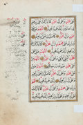 Fine Art - Work on Paper:Drawing, Arabic School (Late 18th Century). Koran. Ink on paper withillumination. 6-1/2 x 4-1/4 inches (16.5 x 10.8 cm) (sheet)...
