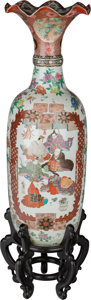 Asian:Japanese, A Monumental Japanese Meiji Period Kutani Porcelain Vase on Stand,late 19th century. Marks: (seal to underside). 42 h x 13-...(Total: 2 Items)