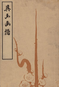 After Seizei Kigyoku (Japanese) Kigyoku gafu (eleven works) Woodblock in colors, each 11 x 8 inches (27.9 x 20.3 cm)...