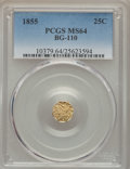 California Fractional Gold , 1855 25C Liberty Octagonal 25 Cents, BG-110, High R.4, MS64 PCGS.PCGS Population (17/1). NGC Census: (5/3). ...