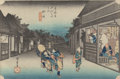 Prints, Ando Hiroshige (Japanese, 1797-1858). Group of Four Prints from the 53 Stations of the Tokaido series, circa 1834. W... (Total: 4 Items)
