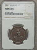 Coins of Hawaii , 1847 1C Hawaii Cent AU58 NGC. NGC Census: (51/160). PCGS Population(67/217). Mintage: 100,000. ...
