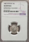 Coins of Hawaii , 1883 10C Hawaii Ten Cents -- Improperly Cleaned -- NGC Details. AU. NGC Census: (23/228). PCGS Population (61/293). Mintage...