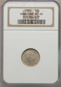 Coins of Hawaii , 1883 10C Hawaii Ten Cents XF40 NGC. NGC Census: (43/301). PCGSPopulation (83/448). Mintage: 249,921. ...