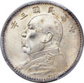 China, China: Republic Yuan Shih-kai Dollar Year 3 (1914)-O MS64 PCGS,...