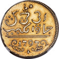 Netherlands East Indies:Java, Netherlands East Indies: Java. United East India Company gold Rupee1797 AU Details (Surface Hairlines) NGC,...