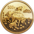 """China, China: People's Republic gold Proof """"Year of the Goat"""" 500 Yuan (5 oz) 1991 PR61 Ultra Cameo NGC,..."""