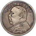 China:Republic of China, China: Republic silver Specimen Pattern 50 Cents Year 3 (1914) SP40 PCGS,...