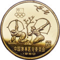 """China:People's Republic of China, China: People's Republic gold Proof Piefort """"Olympics - Archery"""" 300 Yuan 1980 PR65 Cameo NGC,..."""