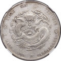 China:Kiangnan, China: Kiangnan. Empire Dollar CD 1903 VF Details (Graffiti)NGC,...