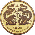 "China, China: People's Republic gold ""Year of the Dragon"" Proof 100 Yuan (1oz) 1988 PR69 Ultra Cameo NGC,..."