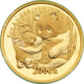 China:People's Republic of China, China: People's Republic gold Proof Panda 2000 Yuan (5 oz) 2005 Gem Cameo Proof,...