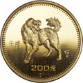 "China, China: People's Republic gold ""Year of the Dog"" Proof 200 Yuan 1982 PR70 Ultra Cameo NGC,..."