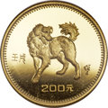 """China, China: People's Republic gold """"Year of the Dog"""" Proof 200 Yuan 1982 PR69 Ultra Cameo NGC,..."""