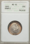 Coins of Hawaii , 1883 25C Hawaii Quarter MS61 ANACS. NGC Census: (63/847). PCGSPopulation (57/1161). Mintage: 242,600. ...