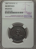Coins of Hawaii , 1847 1C Hawaii Cent -- Brushed -- NGC Details. AU. NGC Census:(10/260). PCGS Population (32/345). Mintage: 100,000....