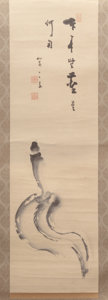 Asian:Japanese, Kankanshi (Japanese, 1752-1827). Hanging Scroll, Edo period.Ink on rice paper, silk, wooden dowel. 69 x 15-1/2 inches (...