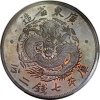 China: Kwangtung. Empire copper Specimen Pattern Dollar ND (1889) SP64+ Brown PCGS