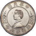 China:Republic of China, China: Republic Sun Yat-sen Dollar ND (1912) MS64 NGC,...