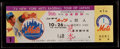 Baseball Collectibles:Tickets, 1974 New York Mets Tour of Japan Full Ticket....