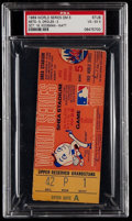 Baseball Collectibles:Tickets, 1969 World Series Game 5 Ticket Stub, PSA VG-EX 4....