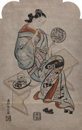 Fine Art - Work on Paper:Print, Japanese School (20th Century). Group of Seven Prints. Woodblock in colors. 20-1/2 x 13 inches (52.1 x 33.0 cm) (sight, ... (Total: 7 Items)