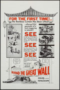 """Movie Posters:Documentary, Behind the Great Wall (Continental, 1959). One Sheet (27"""" X 41""""), Lobby Card Set of 8 (11"""" X 14""""), & Photos (5) (8"""" X 10""""). ... (Total: 14 Items)"""