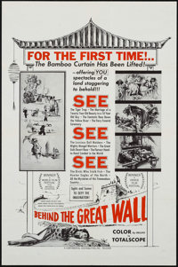"Behind the Great Wall (Continental, 1959). One Sheet (27"" X 41""), Lobby Card Set of 8 (11"" X 14""), &..."