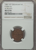 Civil War Merchants, (1861-1865) A. Killeen, Greenpoint, NY, Fuld-330A-4a, R.7, MS62Brown NGC....