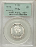 Coins of Hawaii , 1883 25C Hawaii Quarter MS62 PCGS. PCGS Population (209/971). NGCCensus: (152/695). Mintage: 242,600. ...
