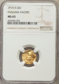 Commemorative Gold, 1915-S G$1 Panama-Pacific Gold Dollar MS65 NGC. NGC Census:(764/606). PCGS Population (1245/848). Mintage: 15,000. CDN Wsl...