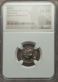Ancients:Celtic, Ancients: LOWER DANUBE. Imitating Alexander III the Great. Ca.3rd-2nd centuries BC. AR drachm....