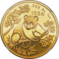 "China:People's Republic of China, China: People's Republic Five-piece gold ""Large Date"" Panda Set 1992,... (Total: 5 coins)"
