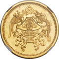 China:Shantung, China: Shantung. Republic gold Pattern 10 Dollars Year 15 (1926)MS61 NGC,...