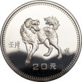 """China, China: People's Republic silver """"Year of the Dog"""" Proof 20 Yuan 1982 PR68 Deep Cameo PCGS,..."""
