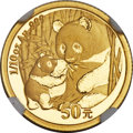China, China: People's Republic gold Certified Panda Pair,... (Total: 2 coins)