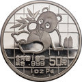 China, China: People's Republic palladium Proof Panda 50 Yuan (1 oz) 1989 PR69 Ultra Cameo NGC,...
