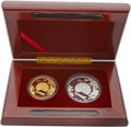China:People's Republic of China, China: People's Republic Two-piece gold & silver Peacock Set1993 PR69 Ultra Cameo NGC,... (Total: 2 coins)