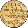 Netherlands East Indies:Java, Netherlands East Indies: Java. British Administration gold 1/2Rupee (Mohur) AH 1230//1816-Z MS64 NGC,...