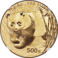 China:People's Republic of China, China: People's Republic gold Panda 500 Yuan (1 oz) 2001 MS68 NGC,...