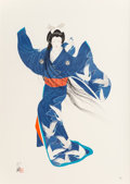 Fine Art - Work on Paper:Print, Japanese School (20th Century). Women in Kimonos (two works). Lithographs in colors. 38-1/2 x 28 inches (97.8 x 71.1... (Total: 2 Items)