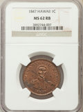 Coins of Hawaii , 1847 1C Hawaii Cent MS62 Red and Brown NGC. NGC Census: (12/21).PCGS Population (24/89). Mintage: 100,000. ...