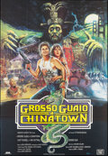 "Movie Posters:Action, Big Trouble in Little China (20th Century Fox, 1986). Italian 4 - Fogli (53.75"" X 76.75""). Action.. ..."