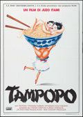 "Movie Posters:Foreign, Tampopo (DMV, 1989). First Release Italian 2 - Fogli (39.25"" X 55.25""). Foreign.. ..."